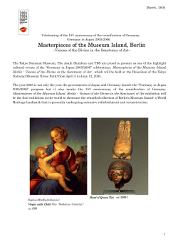 Masterpieces of the Museum Island, Berlin