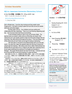 October Newsletter Niji-Iro Japanese Immersion Elementary School