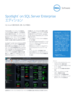 Spotlight™ on SQL Server Enterprise