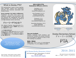 What is Dooley PTA? Dooley Elementary School ドゥーリー小学校