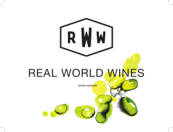 JAPAN VERSION - Real World Wines
