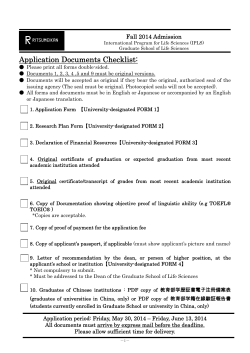 Application Documents Checklist