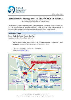 Administrative Arrangement for the 3rd CJK FTA Seminar