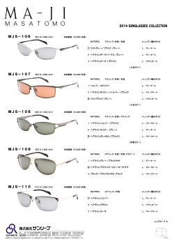 MJS-107 2014 SUNGLASSES COLLECTION MJS-106 MJS