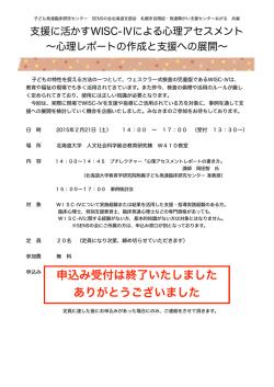 pdf ファイル 本文 読み取り php