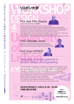 int。 Duarte - KYOTO Design Lab