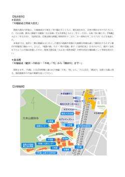 川端 康成 関東 大震災