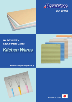 Cover [CC] OL.ai - HASEGAWA`s Commercial Grade Kitchen Wares