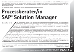 Prozessberater (m/w) SAP Solution Manager