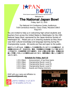 The National Japan Bowl - Japan-America Society of Washington DC