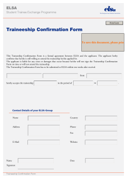 STEP Traineeship Confirmation Form