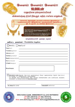 SHELVAZUG GmbH GOLD JEWELLERY GIFT FORM