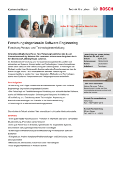 Forschungsingenieur/in Software Engineering