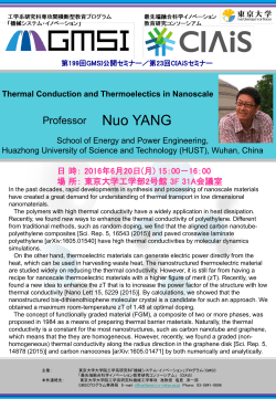 Thermal Conduction and Thermoelectics in Nanoscale