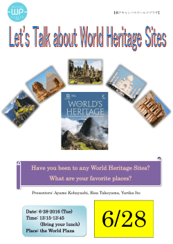Have you been to any World Heritage Sites?
