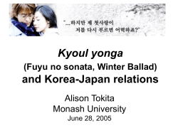 Fuyu no sonata: Japan`s new image of Korea