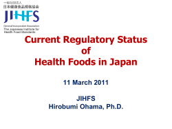 Current Regulatory Status of Health Foods