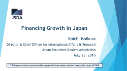 Financing Growth in Japan