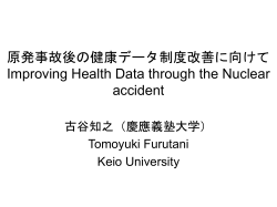 Improving Health Data System through the Nuclear accident