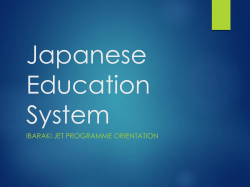 Education in Japan
