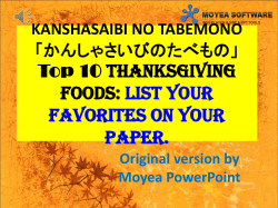 Thanksgiving_food_top_ten_Japanese
