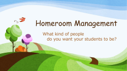 Homeroom Management What kind of people do you want your