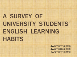 A Survey of University Students` English learning habits 4A2C0067