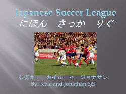 Rules of Japanese soccer