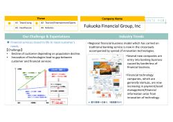 Fukuoka Financial Group, Inc