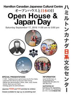 SPECIAL PRESENTATIONS - Canadian Japanese Cultural Centre