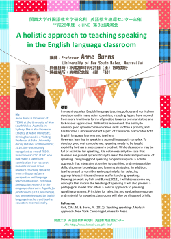 A holistic approach to teaching speaking in the English