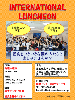 International Luncheon Autumn Poster