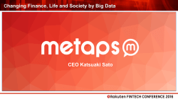 Changing Finance, Life and Society by Big Data CEO Katsuaki Sato