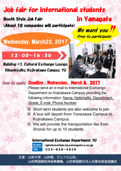 Job fair for International students in Yamagata